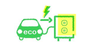 電気自動車等の普及促進事業(外部給電器)