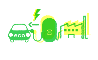充電設備導入促進事業(事務所・工場等)