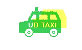 次世代タクシーの普及促進事業