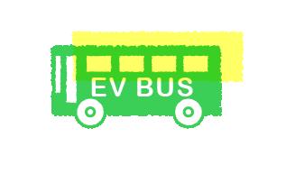 EVバス導入促進事業