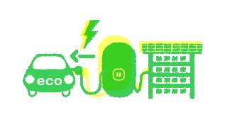 充電設備導入促進事業(商業施設・宿泊施設等)
